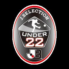 Jリーグ・アンダー22選抜 2015 ...